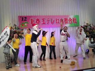 新春紅白歌合戦。